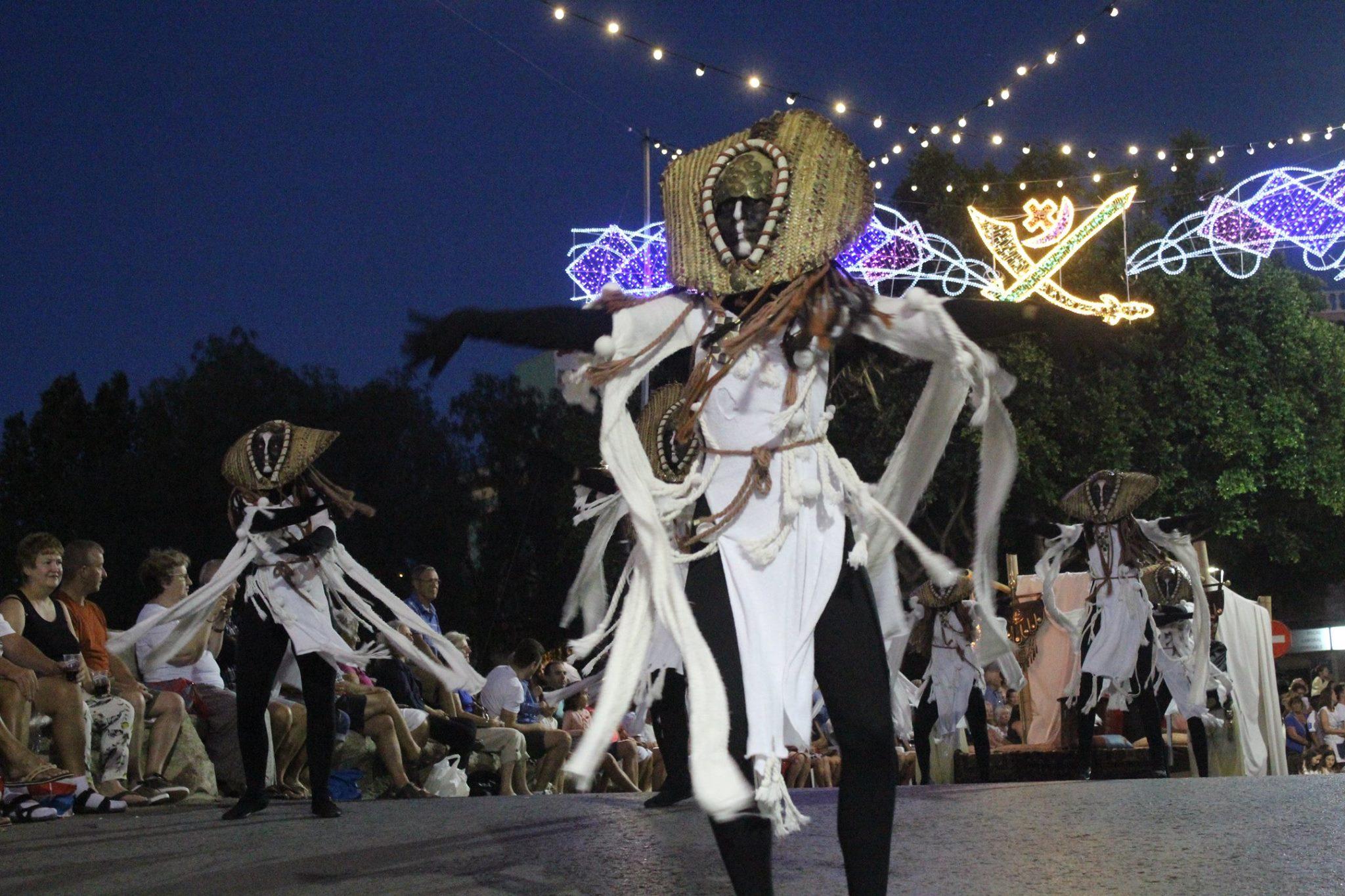 """Ballet """"Africano Máscaras"""" 05"""